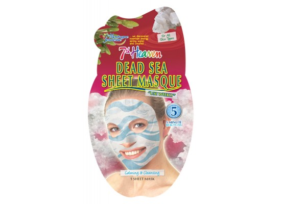 Montagne Jeunesse negovalna maska - Dead Sea Sheet Masque