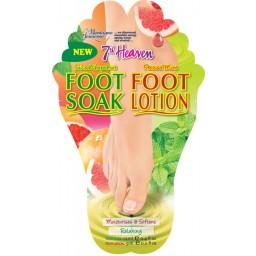 Duo negovalna maska za stopala - Foot Soak/Foot Lotion