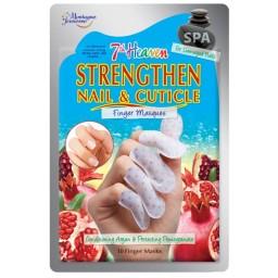 Negovalna maska za nohte in obnohtno kožico - Strenghten Nail & Cuticle Finger Masques